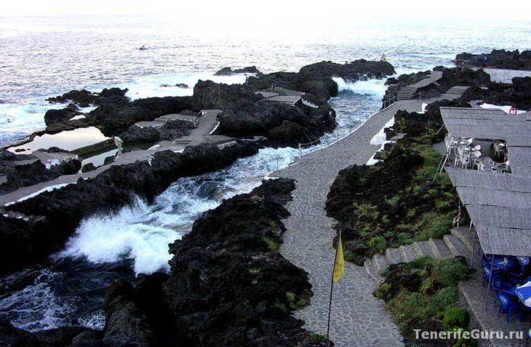 Природные бассейны Тенерифе: Гарачико
